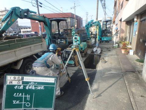 中央宮川第3分区汚水管渠布設工事
