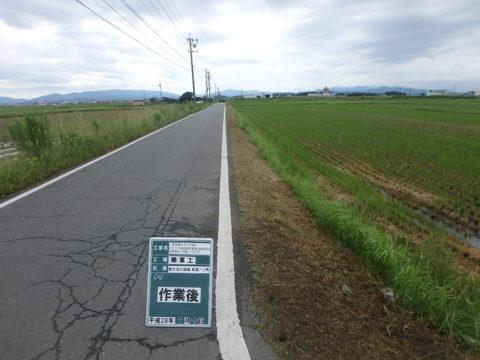 一般国道42号線外9線 公共土木施設維持管理(道路除草)業務委託(伊勢Cブロック)