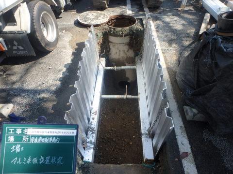 中村分区汚水管渠布設(その2)工事