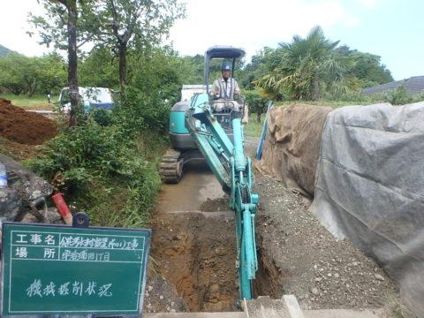 公共汚水ます設置(その1)工事