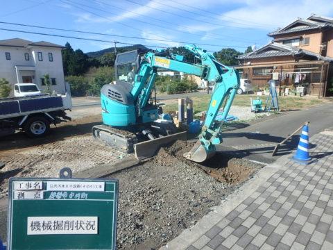 公共汚水ます設置(その4)工事