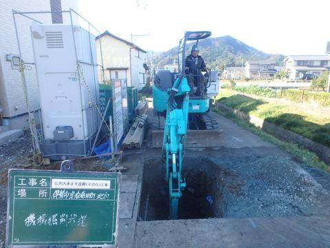 公共汚水ます設置(その5)工事